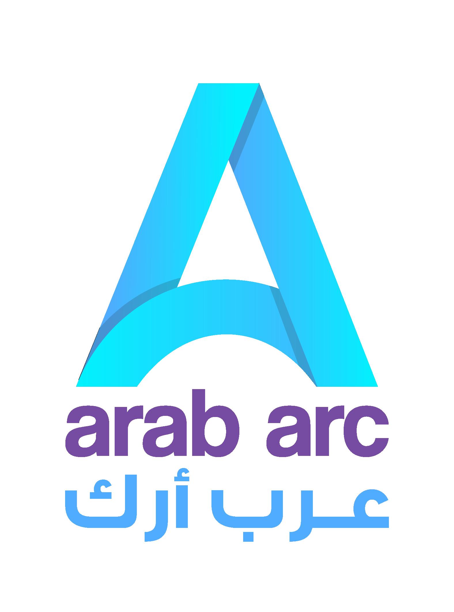 عرب أرك | arab arc